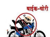 इंदौर में वाहन चोर सक्रिय, घर के बाहर से चोरी हो रही हैं बाइकें; ग्रामीण एरिया से लगी कॉलोनियां निशानें पर इंदौर,Indore - Dainik Bhaskar