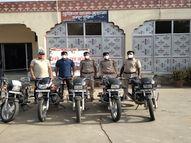 बाइक चोरी कर मौज मस्ती और शराब पार्टी, 6 महीने में कितनी चोरी याद ही नहीं, दोनों को भेजा बालसुधार गृह|जयपुर,Jaipur - Dainik Bhaskar