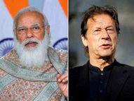 इस पर जोर कि कश्मीर ही नहीं, कारोबार पर भी बात हो; भारत को मध्य एशिया तक व्यापार मार्ग दे सकता है पाक|देश,National - Dainik Bhaskar