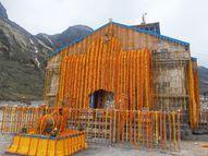 मंदिर को 11 क्विंटल फूलों से सजाया, कोरोना के कारण भक्तों की एंट्री बंद, सिर्फ ऑनलाइन दर्शन होंगे|देश,National - Dainik Bhaskar