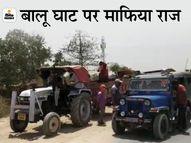 प्रधान सचिव ने 5 मई को जारी किया 5 जिलों के लिए निर्देश, फिर भी रोज 14-22 चक्के वाले 1,000 ट्रकों और 4 हजार ट्रैक्टरों में बालू जा रही|पटना,Patna - Dainik Bhaskar