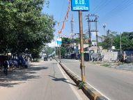 2 बजे के बाद बंद हो गई दुकानें, सड़कों पर भी दिखा सन्नाटा, एसएसपी ने की चेकनाका पर की जांच|जमशेदपुर,Jamshedpur - Dainik Bhaskar