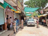 कोरोना कर्फ्यू होने के बाद भी दुकान खोलने पर 8 संचालकों पर कार्रवाई रतलाम,Ratlam - Dainik Bhaskar