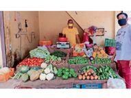 लाॅकडाउन में कई सब्जियाें के रेट में इजाफा, 5 से 15 रुपए तक महंगी हुई|अम्बाला,Ambala - Dainik Bhaskar