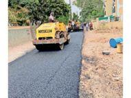 बारिश से पहले बनाई जा रही प्रमुख सड़कें लोगों को गड्ढों की समस्या से मिलेगी राहत खंडवा,Khandwa - Dainik Bhaskar
