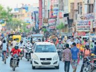 पुलिस की कार्रवाई 13 काबू, मास्क नहीं पहनने पर 1.56 लाख जुर्माना|रोहतक,Rohtak - Dainik Bhaskar