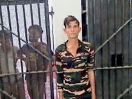 गाली देने पर 3 भाइयों ने सोते समय कुल्हाड़ी से काटा था युवक का सिर|सागर,Sagar - Dainik Bhaskar