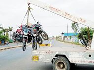 17 के बाद भी छूट की उम्मीद नहीं, दुकान खुली तो लाइसेंस रद्द, बाहर निकले तो गाड़ी जब्त होगी उज्जैन,Ujjain - Dainik Bhaskar