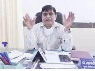 खुद के क्लिनिक पर मरीज का इलाज कर रहे थे सीएमएचओ डॉ. खंडेलवाल, वीडियो वायरल उज्जैन,Ujjain - Dainik Bhaskar