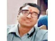 रीडर को नवंबर में था कोरोना, सुसाइड नोट में अब क्यों लिखा इंदौर,Indore - Dainik Bhaskar