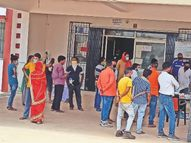 संक्रमितों की पहचान के लिए गांवों में आज से सर्वे, इलाज के लिए टास्क फोर्स का गठन|जमशेदपुर,Jamshedpur - Dainik Bhaskar