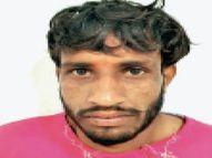 गैंगरेप के तीसरे आरोपी को पुलिस ने देवास से पकड़ा इंदौर,Indore - Dainik Bhaskar