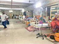 डॉक्टरों का सवाल- कब तक पानी पिलाकर वार्ड में रखें ब्लैक फंगस के मरीजों को ?|देश,National - Dainik Bhaskar