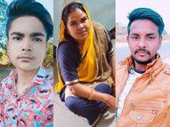 मातम में बदली शादी की खुशियां, कार की टक्कर से बाइक सवार मां-बेटे और भाई की मौत|ग्वालियर,Gwalior - Dainik Bhaskar