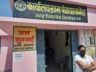 सेंटर के गलत एड्रेस से परेशानी, जिस कढ़ैया को ढूंढते 50 किमी दूर बैरसिया पहुंचे, वो निकला भोपाल के पास|भोपाल,Bhopal - Dainik Bhaskar