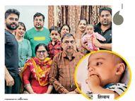 4 माह के शिवाय के लिए मां का दूध बना वरदान, 10 दिन में कोरोना को हराया ताे परिवार के चेहरे खिल उठे|रोहतक,Rohtak - Dainik Bhaskar