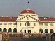 हाईकोर्ट ने कहा- निजी अस्पताल इलाज से इनकार करेंगे तो यह मौलिक अधिकार का हनन; बिहार में मेडिकल इमरजेंसी के हालात|पटना,Patna - Dainik Bhaskar