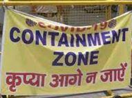 अब पूरा एरिया नहीं होगा कंटेनमेंट जोन, जिस भवन में रहेगा कोरोना संक्रमित मरीज, उसे ही बनाया जाएगा कंटेनमेंट जोन|शिमला,Shimla - Dainik Bhaskar