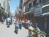 लापरवाही की इंतहा, लॉकडाउन में भी मेन बाजार की दुकानें खुली रहीं, भीड़ देखती रही पुलिस, 2 बजे कराया बंद|पठानकोट,Pathankot - Dainik Bhaskar