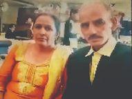 पत्नी के हत्यारोपी पति को भेजा जेल, चेहरे पर मिले 7 जख्म|जालंधर,Jalandhar - Dainik Bhaskar