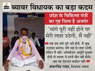 ऑक्सीजन आपूर्ति में भेदभाव का आरोप; रावत नेकहा-ब्यावरमें ऑक्सीजन की कमी से मर रहे लोग, चालु हो वैन्टीलेटर, मिले 300 सिलेंडर रोजाना|राजस्थान,Rajasthan - Dainik Bhaskar