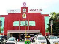 ताऊ ते तूफान के कारण 17 व 18 मई को इंदौर से गुजरात की ओर जाने वाली कई ट्रेनें रद्द इंदौर,Indore - Dainik Bhaskar