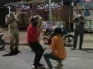 बेवजह घर से निकलने वालों को पुलिस ने सड़क पर नागिन डांस कराया, वीडियो भी वायरल किया|राजस्थान,Rajasthan - Dainik Bhaskar