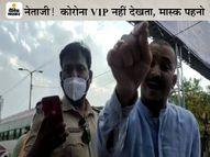 बिना मास्क रोकने पर बहस करने लगे, सड़क पर बैठ कर चिल्लाने लगे; अफसरों की फटकार के बाद पुलिस को मांगनी पड़ी माफी जबलपुर,Jabalpur - Dainik Bhaskar