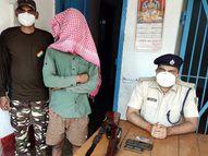 दिल्ली के युवक को लगाया था चूना, खोजते हुए शेखपुरा पहुंची पुलिस; घर से देशी राइफल के साथ किया अरेस्ट|शेखपुरा,Shekhapura - Dainik Bhaskar