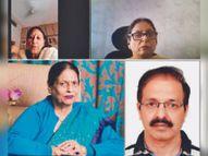 कोरोना और डेंगू से बचाव के लिए वेबिनार करवाया, 150 शिक्षक व विद्यार्थी शामिल|कपूरथला,Kapurthala - Dainik Bhaskar