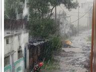 ताऊ ते का असर, दोपहर बाद धूल भरी आंधी चली, देर रात तक हुई बारिश|बैतूल,Betul - Dainik Bhaskar