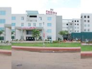 परिजनों ने आयुष्मान योजना से कोरोना इलाज की रखी मांग, चिरायु नेे किया इनकार|भोपाल,Bhopal - Dainik Bhaskar