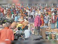 ये है बाजार समिति, यहां किसी नियम का पालन नहीं समस्तीपुर,Samastipur - Dainik Bhaskar