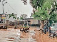 बादलों ने शहर में उमस बढ़ाई, मांडलगढ़ को राहत दी|भीलवाड़ा,Bhilwara - Dainik Bhaskar
