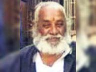 जहाजपुर के पूर्व विधायक कल्याण मीणा का निधन, दो बार प्रधान रहे|भीलवाड़ा,Bhilwara - Dainik Bhaskar