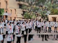 रेजीडेंट आज से दाे दिन दाे घंटे तक करेंगे कार्य बहिष्कार|अजमेर,Ajmer - Dainik Bhaskar
