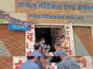बीसीएमओ ने दबिश देकर 10 दुकानें और बंगाली क्लीनिक सीज किए|अजमेर,Ajmer - Dainik Bhaskar