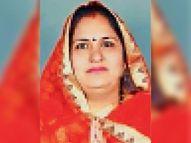 वार्ड 28 की भाजपा पार्षद भारती जांगिड़ का काेराेना से निधन|अजमेर,Ajmer - Dainik Bhaskar