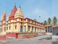 कोरोना में मंदिर लॉक, चढ़ावा डाउन...भक्ताें के नहीं आने से दानपात्र खाली|जमशेदपुर,Jamshedpur - Dainik Bhaskar
