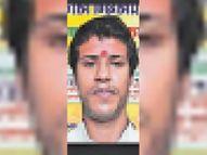 अब जीजीटीयू 36 दिन तक ऑनलाइन सिखाएगा योग|बांसवाड़ा,Banswara - Dainik Bhaskar