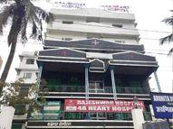 शुरुआती जांच में सही मिले ICU इंचार्ज पर लगे अश्लील हरकत के आरोप, DM ने भी जांच के लिए अलग से बनाई टीम|पटना,Patna - Dainik Bhaskar