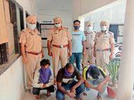 बाइक पर घूम रहे तीन युवकों को पकड़ा, 350 नशीली गोलियां बरामद|कपूरथला,Kapurthala - Dainik Bhaskar