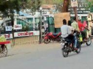 वीआईपी रोड पर दिनभर लग रहे सब्जी-फल के ठेले|होशंगाबाद,Hoshangabad - Dainik Bhaskar