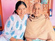 इनकी मदद से किसी अपने ने 94 तो किसी ने 85 की उम्र में कोरोना को हराया|भोपाल,Bhopal - Dainik Bhaskar