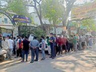 भीड़ बढ़ते ही क्रैश हुआ वैक्सीनेशन रजिस्ट्रेशन एप रायगढ़,Raigarh - Dainik Bhaskar