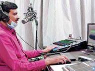 किसानों को खेती के साथ काेराेना से बचने का टिप्स भी दे रहा बीएयू का सामुदायिक रेडियो एफएम ग्रीन|भागलपुर,Bhagalpur - Dainik Bhaskar
