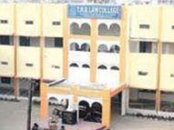 नहीं हो पाई सुनवाई, राज्य के 26 लॉ संस्थानों में इस बार दाखिले पर संकट|भागलपुर,Bhagalpur - Dainik Bhaskar