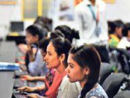 स्वरोजगार के लिए मुख्यमंत्री युवा उद्यमी योजना से 8 हजार लोगों को मिलेगा लाभ, ऑनलाइन आवेदन जून से|पटना,Patna - Dainik Bhaskar