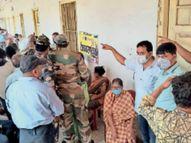 टीके के लिए जिला स्कूल सेंटर पर तीसरे दिन भी हंगामा, अफसरों ने भाग कर बचाई जान|भागलपुर,Bhagalpur - Dainik Bhaskar