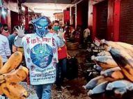 सीरिंज से बनाया रेगुलेटर, संक्रमण से बचने को स्टिक में आला लगा दिया|भागलपुर,Bhagalpur - Dainik Bhaskar